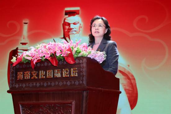 第十五届黄帝文化国际论坛在郑州隆重开坛