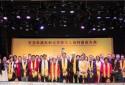 第五届澳大利亚华人华侨恭拜轩辕黄帝大典举行