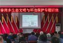 唐河县昝岗乡:加强生态文明建设 创建美丽生态家园
