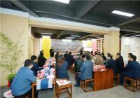 黄河文明与焦裕禄精神暨(2021)兰桐文化研讨会在郑召开