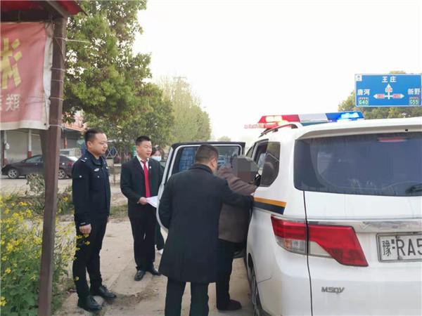 新野县法院:开展集中执行行动 为民生保驾护航