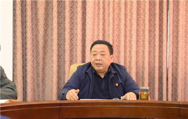 邓州市法院召开教育整顿工作推进会