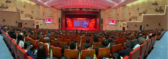 第十五届黄帝文化国际论坛圆满闭幕