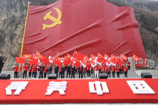 """@新的社会阶层人士:全国联动,一起""""寻美中国""""!"""