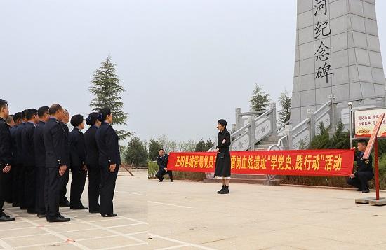 """正阳县城管局赴雷岗血战遗址进行""""学党史、践行动""""活动"""