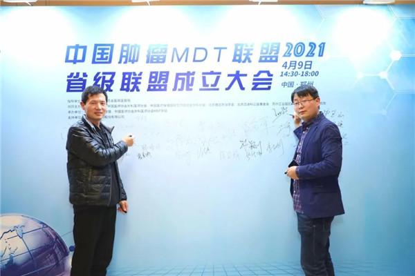 新野县人民医院加入省级肿瘤MDT联盟 多学科上下联动 新技术惠及基层