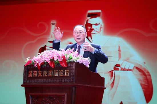 名家齐聚共话黄帝文化 同心与共筑建文化自信