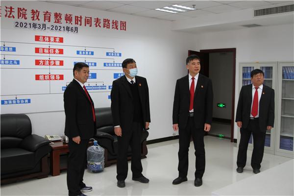 南阳市中院领导深入社旗县法院督导党史学习教育和政法队伍教育整顿工作