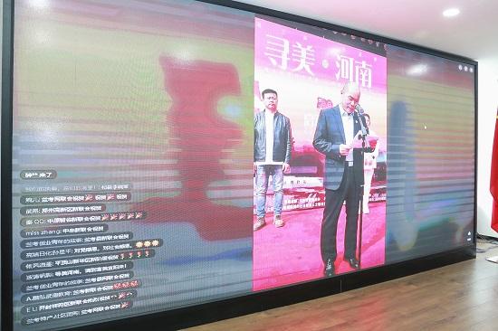 """郑州高新区新联会集中观看""""寻美·河南""""献礼<span class="""
