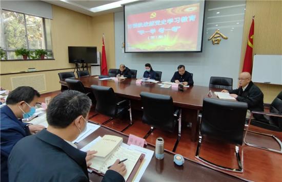 """郑州市委统战部组织党史学习教育 """"学一学、考一考""""活动"""