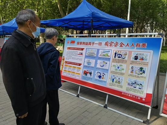 """郑州市金水区多种形式扎实开展""""国家安全教育日""""宣传活动"""
