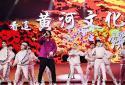 中国(郑州)黄河文化月开幕式在郑举行