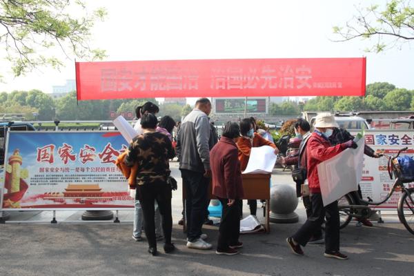 驻马店市驿城区司法局开展国家安全教育法治宣传活动