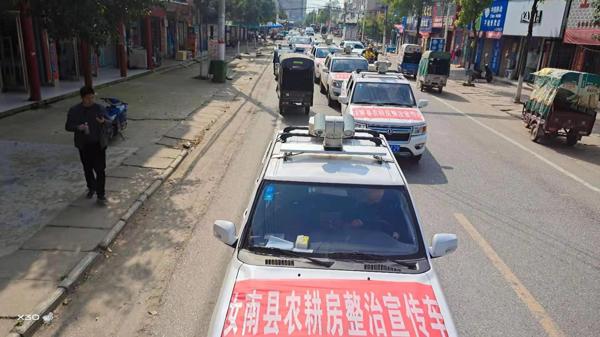 汝南县自然资源局多措并举开展农村乱占耕地建房问题专项整治宣传活动