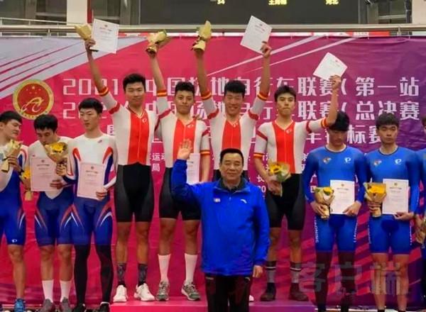 南阳选手勇夺2021年中国场地自行车联赛暨全运会积分赛金牌