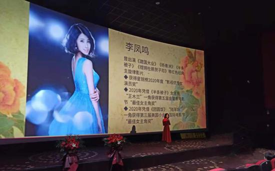 李凤鸣专访:我会一直向前,完遂电影人的时代使命