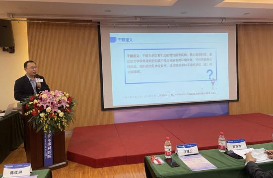 """干眼症患者福音——郑州爱尔眼科举行""""睑润""""LipiFlow开机发布会"""