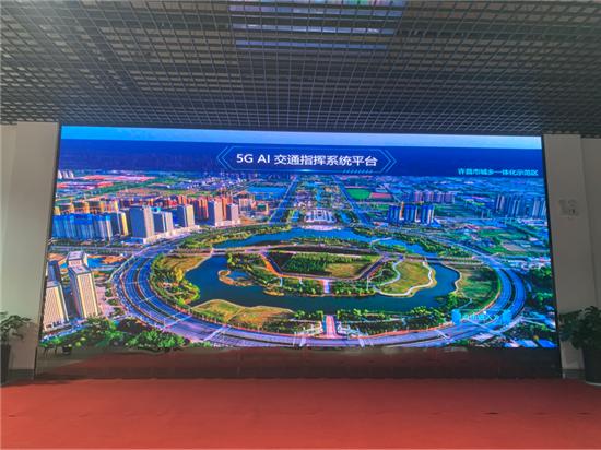 5G AI交通信号系统平台,使城市不再拥堵
