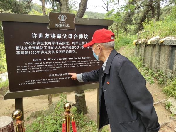 驻马店市示范区刘阁街道任马庄村党员赴大别山革命根据地接受红色教育