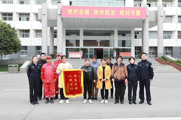 邓州市公安局:人民公仆 情系百姓
