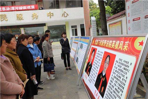 新野县法院:弘扬英模精神 践行司法为民