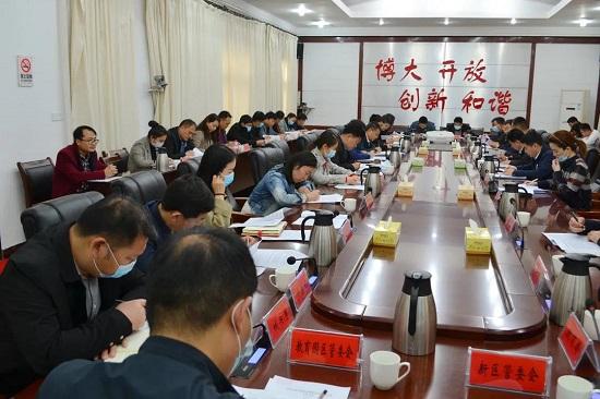 新郑市召开新的社会阶层人士统战工作推进会