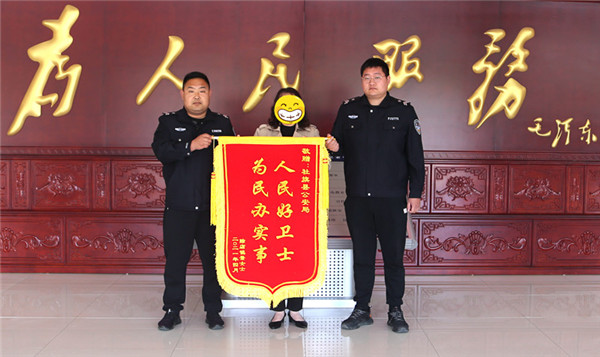 社旗县公安局:人民好卫士 为民办实事