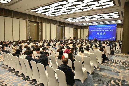 首届中国医院运营管理高峰论坛成功召开