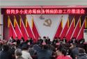 唐河县昝岗乡:学党史 办实事 全面开展小麦病虫害防治工作