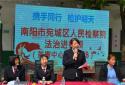 南阳宛城区人民检察院普法宣传走进茶庵乡中心小学