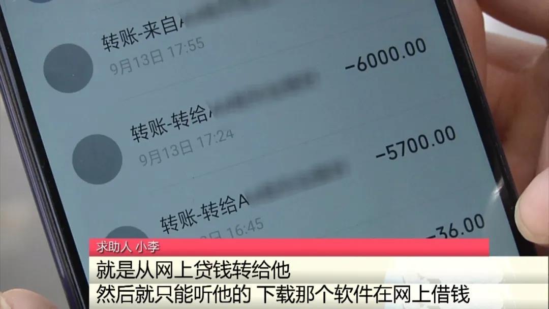 """女大学生为""""爱""""网贷近13万!谁料""""男友""""却""""变脸"""":我死之前会把钱还你!"""