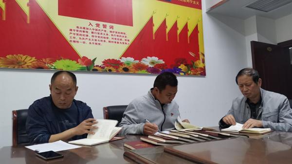 邓州市卫生计生监督局: 开展党史学习教育笔记集中评查活动
