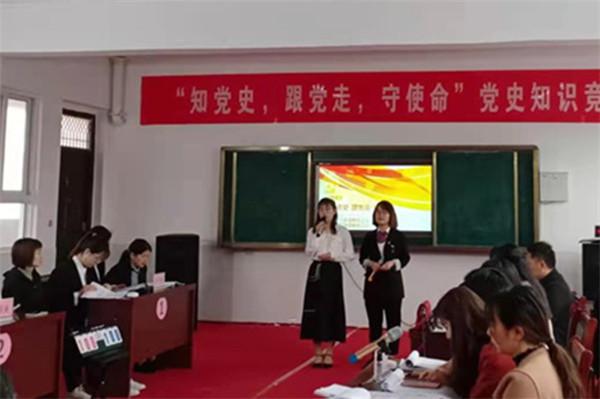 河南内乡:重温百年党史 感悟教育初心