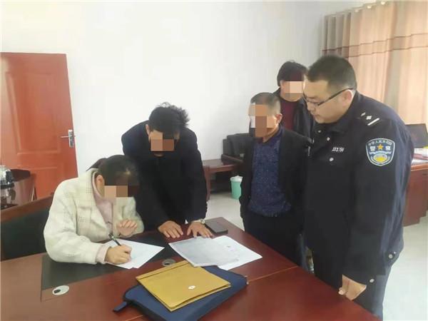 内乡县公安局:辗转千里抓罪犯 追赃挽损获称赞