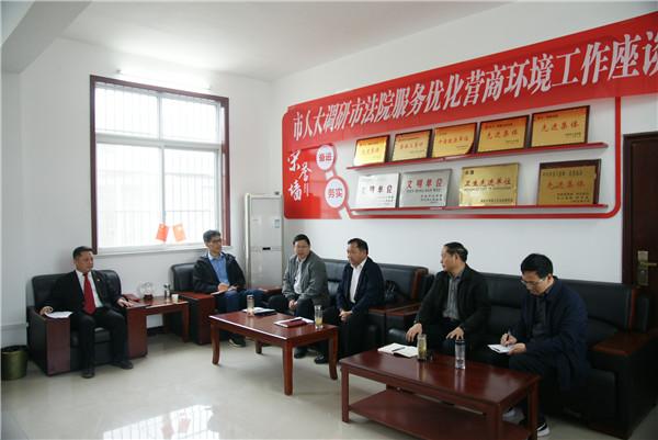 市人大一行到邓州法院构林法庭调研指导优化营商环境工作
