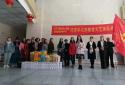 郑州市社会福利院举行爱心捐赠活动