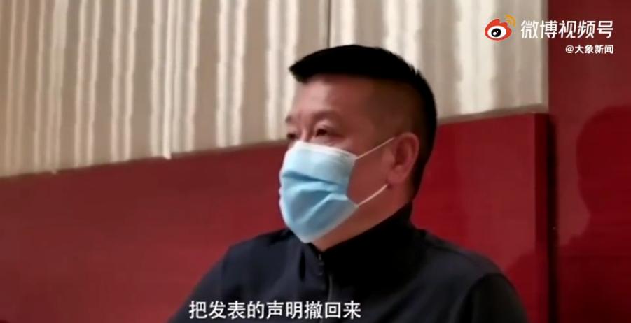 上海维权女车主丈夫称特斯拉侵犯个人隐私 要求撤销数据并道歉