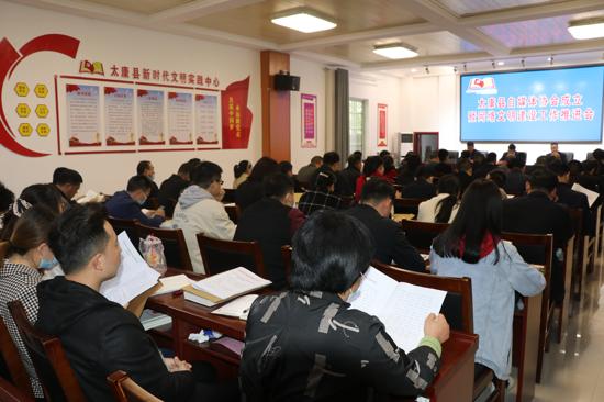 维护清朗网络空间 河南太康县自媒体协会正式成立