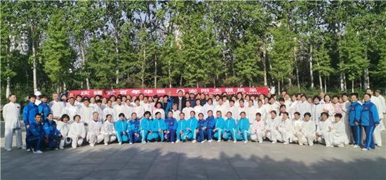 河南安阳: 庆建党百年华诞 太极英姿展风采