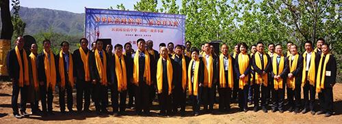 第二届中华医祖岐伯祭拜大典在新密举行