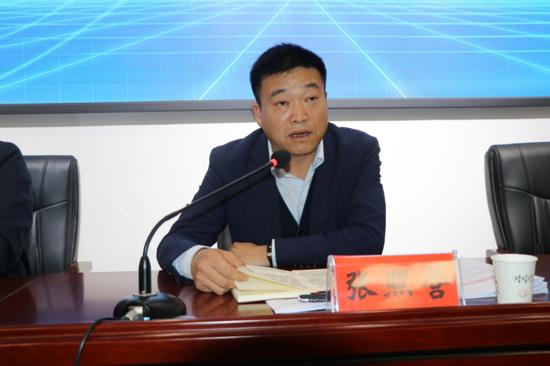 河南太康召开全县网络文明建设工作推进会