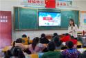 唐河县昝岗乡:学党史 办实事 送教下乡暖人心
