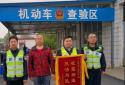 新野县交警大队:破案神速 执法为民