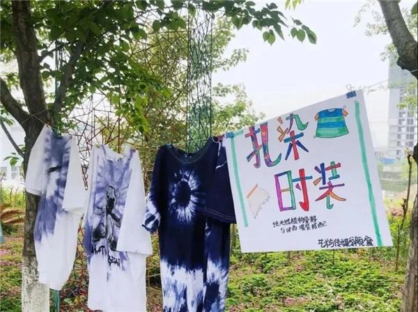 南阳职业学院:传承古法技艺 坚定文化自信