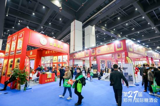 重磅!第27届郑州国际糖酒会开幕,规模再创新高!