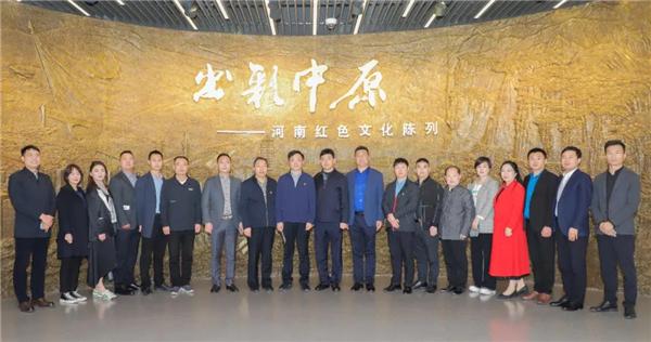 商丘市睢阳区新联会与郑州市金水区新联会开展交流联谊活动