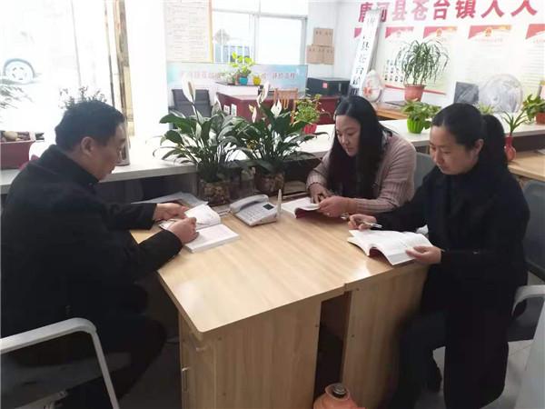 """唐河县苍台镇举行""""世界读书日""""主题活动"""