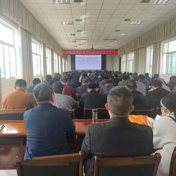邓州市房管中心系统人员聆听学党史报告会