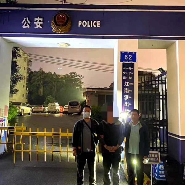 长垣市公安局孟岗派出所抓获一名涉嫌跨境网络赌博犯罪嫌疑人