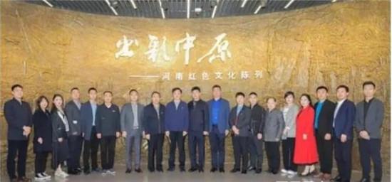 郑州市金水区新联会与商丘市睢阳区新联会开展交流联谊活动